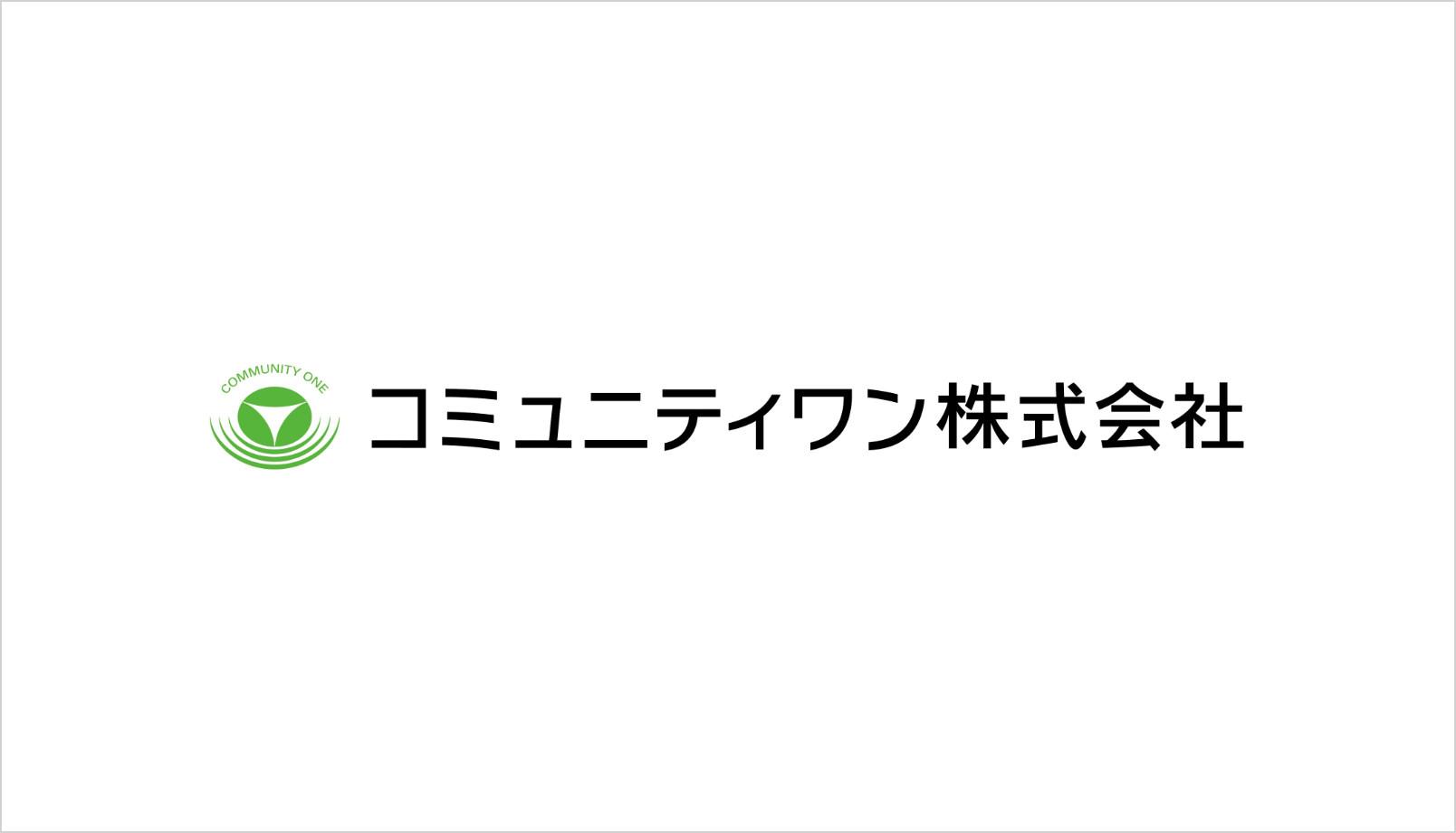 コミュニティー 東急